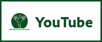 Youtube いわてリハビリテーションセンター